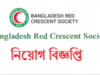 Bangladesh Red Crescent Society BDRCS Job Circular 2018