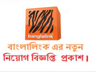 Banglalink Job Circular Online