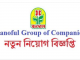 Banoful Group of Companies Job Circular Online