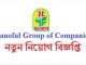 Banoful Group of Companies Job Circular Online