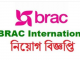 Brac International Job Circular Online