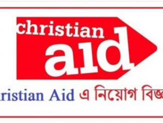 Christian Aid Job Circular Online