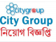 City Group Job Circular Online