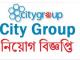 City Group Job Circular Online