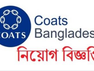 Coats Bangladesh Job Circular Online