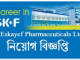 Eskayef Pharmaceuticals Ltd Job Circular Online
