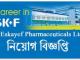 Eskayef Pharmaceuticals Ltd Job Circular Online