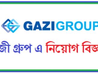 Gazi Group Job Circular Online