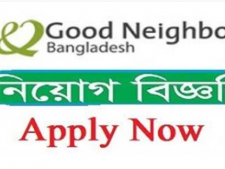 Good Neighbors Bangladesh Job Circular Online