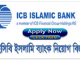 ICB Islamic Bank Limited Job Circular Online