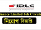IDLC Finance Limited Job Circular Online