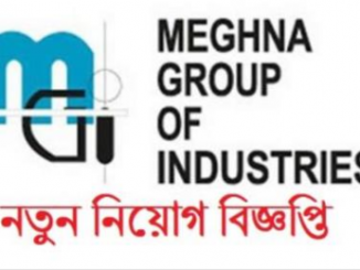 Meghna Group of Industries Job Circular Online