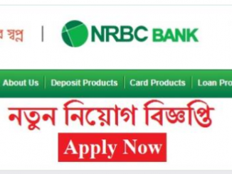 NRB Commercial Bank Job Circular Online