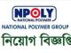 National Polymer Group job Circular Online