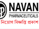 Navana Pharmaceuticals Limited Job Circular Online
