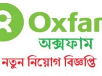 Oxfam Bangladesh Job Circular Online