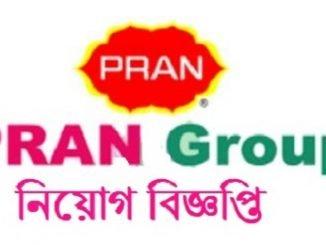 PRAN Group Job Circular Online