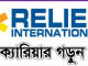 RELIEF International Job Circular Online