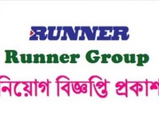 Runner Group Job Circular Online