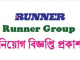 Runner Group Job Circular Online
