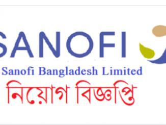 Sanofi Bangladesh Limited Job Circular Online