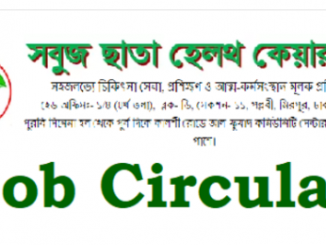 Sobuj Chata Health Care Ltd Job Circular Online