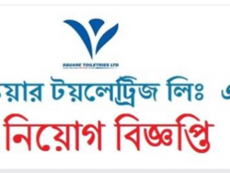Square Toiletries Ltd Job Circular Online