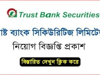 Trust Bank Securities Job Circular Online