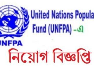 UNFPA Job Circular Online