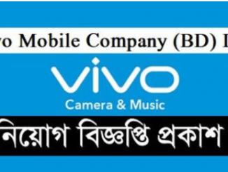 Vivo Mobile Phone Company Job Circular Online