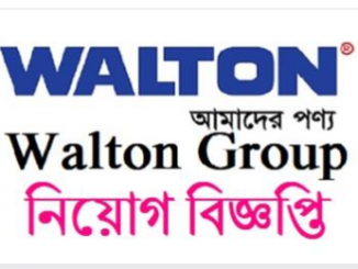 Walton Group Job Circular Online