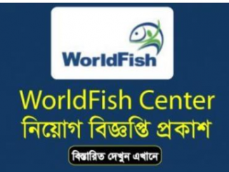 WorldFish Job Circular Online