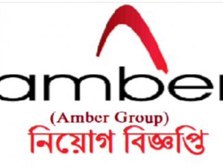 Amber Group Job Circular Online
