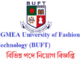 BGMEA University of Fashion and Technology Job Circular Online