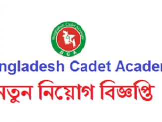 Bangaldesh Cadet Academy BCA Job Circular Online