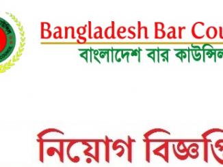 Bangladesh Bar Council Job Circular Online
