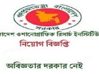 Bangladesh Oceanographic Research Institute Bori Job Circular Online