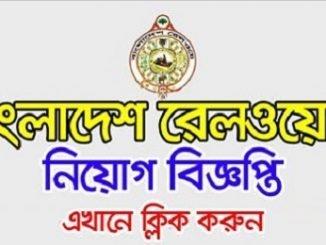 Bangladesh Railway Job Circular Online