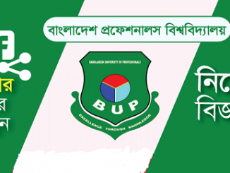 Bangladesh University of Professionals Job Circular Online