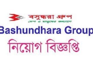 Bashundhara Group Job Circular Online