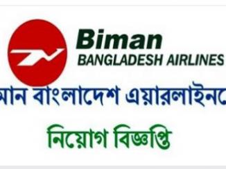Biman Bangladesh Airlines Job Circular Online
