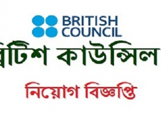 British Council Job Circular Online