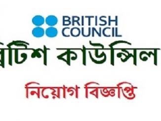 British Council Job Circular Online