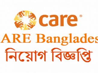CARE Bangladesh Job Circular Online
