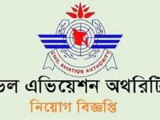Civil Aviation Authority Bangladesh CAAB Job Circular Online
