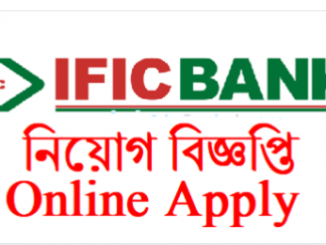 IFIC Bank Limited Job Circular Online