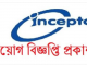 Incepta Pharmaceuticals Ltd Job Circular Online