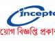 Incepta Pharmaceuticals Ltd Job Circular Online