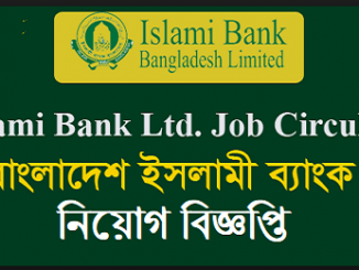 Islami Bank Bangladesh Limited Job Circular Online