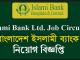 Islami Bank Bangladesh Limited Job Circular Online